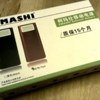 Kmashi USB lantern/charger recharegeable battery